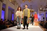 Всероссийский конкурс дизайнеров Fashion style, Фото: 216