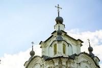 Фестиваль крапивы: пятьдесят оттенков лета!, Фото: 129