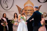 Миссис Тульская область - 2021, Фото: 144