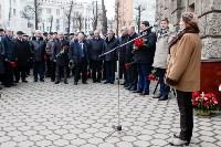 Открытие мемориальной доски Аркадию Шипунову, 9.12.2015, Фото: 34