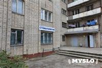 Стоматологический салон Гущиной, ООО, Фото: 1