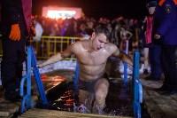 Крещенские купания - 2017, Фото: 78