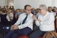 Лекция урбаниста Алексея Новикова, Фото: 19