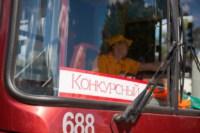 """Конкурс """"Лучший водитель автобуса"""", Фото: 2"""