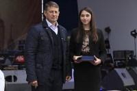 Вручение наград школьникам, 2015, Фото: 24
