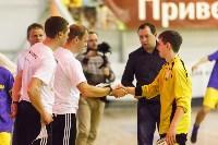 Кубок сборных дивизионов., Фото: 61