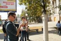 Московские блогеры в Туле 26.08.2014, Фото: 70