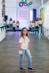 Лучшая модель Тулы - 2018, Фото: 12