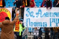 Арсенал - ЦСКА: болельщики в Туле. 21.03.2015, Фото: 84