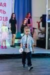 Лучшая модель Тулы - 2018, Фото: 44