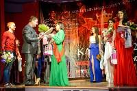 Мисс Казанова - 2015, Фото: 119