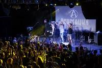 Группа «АнимациЯ» в Туле, Фото: 103