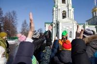 Масленица в кремле. 22.02.2015, Фото: 73