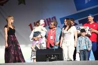 Праздничный концерт «Стань Первым!» в Туле, Фото: 62