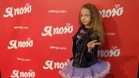 Лейла Бузовкина, концерты, Фото: 1