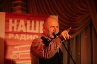 """""""Частный случай"""" в Туле, 11.02.2015, Фото: 54"""