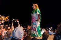 Нино Катамадзе выступит на «Дикой Мяте» в Тульской области, Фото: 13