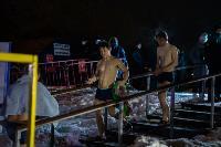 Крещенские купания в Центральном парке Тулы-2021, Фото: 99