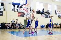 Женский баскетбол, Фото: 30