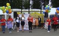 """В белоусовском парке прошел фестиваль """"ВместеЯрче!"""", Фото: 6"""