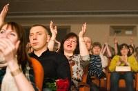 Сергей Лазарев в Туле, 19.04.2015, Фото: 42