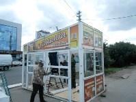 Снос двух торговых павильонов на Фрунзе, Фото: 8
