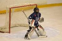 Международный детский хоккейный турнир EuroChem Cup 2017, Фото: 39