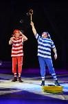 Цирковое шоу, Фото: 91