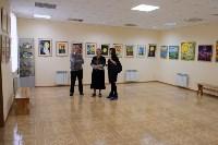 Галерея имени Любови Талимоновой, Фото: 31