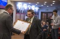 Награждение сотрудников КБП, Фото: 28