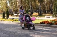 Открытие Пролетарского парка, 25.09.2015, Фото: 2