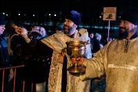 Крещение-2020 фоторепортаж, Фото: 17