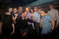 "Концерт Егора KReeD в клубе ""Пряник"", 1.11.2014, Фото: 38"