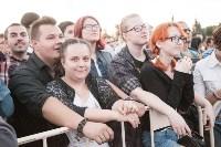 Концерт в День России в Туле 12 июня 2015 года, Фото: 74