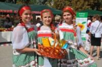 Фестиваль «Яблочное чудо», Фото: 3
