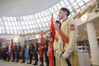 Состоялась церемония принятия юных туляков в ряды юнармейцев, Фото: 5
