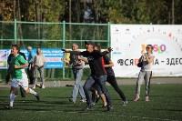 Четвертьфиналы Кубка Слободы по мини-футболу, Фото: 39