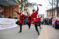 Фестиваль «Национальный квартал» в Туле: стирая границы и различия, Фото: 251