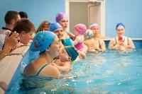 Чемпионат по грудничковому и детскому плаванию, Фото: 7