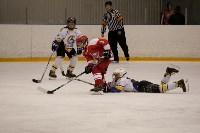 Хоккейный турнир EuroChemCup, Фото: 88