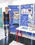 Выставка «Оборонно-промышленный комплекс России – новые возможности для медицинской промышленности» , Фото: 25