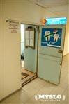 Дентал-люкс, стоматологический кабинет, Фото: 1