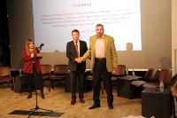 Новый состав Общественной наблюдательной комиссии Тульской области начал работу, Фото: 8