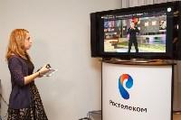 """""""Ростелеком"""" представил сервис """"Мультискрин""""., Фото: 17"""