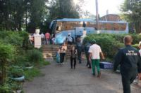 МЧС встречает беженцев в Домодедово. 9.07.2014, Фото: 10