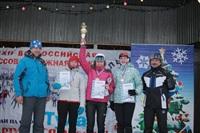 В Туле состоялась традиционная лыжная гонка , Фото: 152