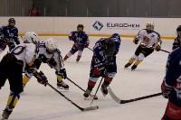 Хоккейный турнир EuroChemCup, Фото: 31