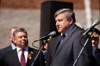 Открытие памятника чекистам в Кремлевском сквере. 7 мая 2015 года, Фото: 24