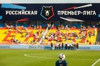 """""""Арсенал"""" - """"Рубин"""" 22.09.18, Фото: 66"""