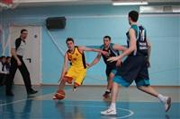 "Баскетбол ""Тула"" - ""Тула-ЩекиноАзот"", Фото: 34"